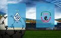 Прогноз на Динамо и Рубин 12 сентября 2020