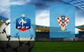 Прогноз на Францию и Хорватию 8 сентября 2020