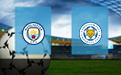 Прогноз на Манчестер Сити и Лестер 27 сентября 2020