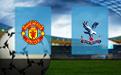 Прогноз на Манчестер Юнайтед и Кристал Пэлас 19 сентября 2020