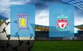 Прогноз на Астон Виллу и Ливерпуль 4 октября 2020