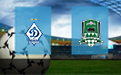 Прогноз на Динамо и Краснодар 4 октября 2020