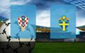 Прогноз на Хорватию и Швецию 11 октября 2020