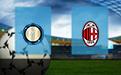 Прогноз на Интер и Милан 17 октября 2020