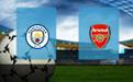 Прогноз на Манчестер сити и Арсенал 17 октября 2020