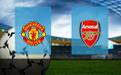Прогноз на Манчестер Юнайтед и Арсенал 1 ноября 2020