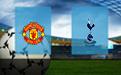 Прогноз на Манчестер Юнайтед и Тоттенхэм 4 октября 2020