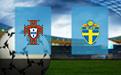 Прогноз на Португалию и Швецию 14 октября 2020