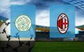 Прогноз на Селтик и Милан 22 октября 2020