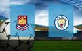 Прогноз на Вест Хэм и Манчестер Сити 24 октября 2020