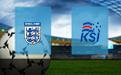 Прогноз на Англию и Исландию 18 ноября 2020