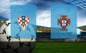 Прогноз на Хорватию и Португалию 17 ноября 2020