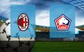 Прогноз на Милан и Лилль 5 ноября 2020