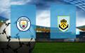 Прогноз на Манчестер Сити и Бернли 28 ноября 2020