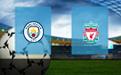 Прогноз на Манчестер Сити и Ливерпуль 8 ноября 2020