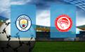 Прогноз на Манчестер Сити и Олимпиакос 3 ноября 2020