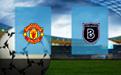 Прогноз на Манчестер Юнайтед и Башакшехир 24 ноября 2020