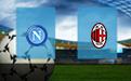 Прогноз на Наполи и Милан 22 ноября 2020