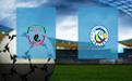 Прогноз на Рубин и Ростов 22 ноября 2020