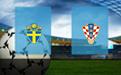 Прогноз на Швецию и Хорватию 14 ноября 2020