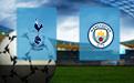 Прогноз на Тоттенхэм и Манчестер Сити 21 ноября 2020