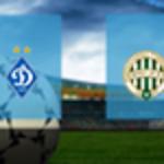 Прогноз на Динамо Киев и Ференцварош 8 декабря 2020