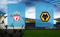 Прогноз на Ливерпуль и Вулверхэмптон 6 декабря 2020