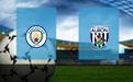 Прогноз на Манчестер Сити и Вест Бромвич 15 декабря 2020
