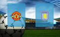 Прогноз на Манчестер Юнайтед и Астон Виллу 1 января 2020