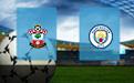 Прогноз на Саутгемптон и Манчестер Сити 19 декабря 2020