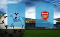 Прогноз на Тоттенхэм и Арсенал 6 декабря 2020