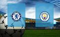 Прогноз на Челси и Манчестер Сити 3 января 2021