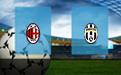 Прогноз на Милан и Ювентус 6 января 2021