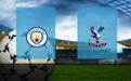 Прогноз на Манчестер Сити и Кристал Пэлас 17 января 2021