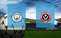 Прогноз на Манчестер Сити и Шеффилд 30 января 2021