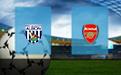 Прогноз на Вест Бромвич и Арсенал 2 января 2020