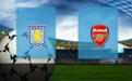 Прогноз на Астон Виллу и Арсенал 6 февраля 2021