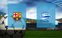 Прогноз на Барселону и Алавес 13 февраля 2021