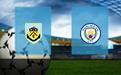 Прогноз на Бернли и Манчестер Сити 3 февраля 2021