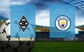 Прогноз на Боруссию Менхенгладбах и Манчестер Сити 24 февраля 2021