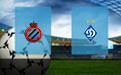 Прогноз на Брюгге и Динамо Киев 25 февраля 2021