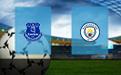 Прогноз на Эвертон и Манчестер Сити 17 февраля 2021