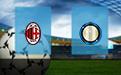 Прогноз на Милан и Интер 21 февраля 2021