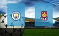 Прогноз на Манчестер Сити и Вест Хэм 27 февраля 2021
