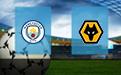 Прогноз на Манчестер Сити и Вулверхэмптон 2 марта 2021