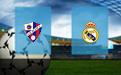 Прогноз на Уэску и Реал Мадрид 6 февраля 2021