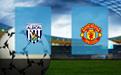 Прогноз на Вест Бромвич и Манчестер Юнайтед 14 февраля 2021