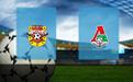 Прогноз на Арсенал Тулу и Локомотив 8 марта 2021