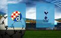 Прогноз на Динамо Загреб и Тоттенхэм 18 марта 2021