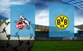 Прогноз на Кельн и Боруссию Дортмунд 20 марта 2021
